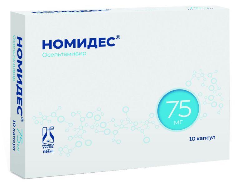 Номидес, 75 мг, капсулы, 10шт. — купить в Белгороде, инструкция по применению, цены в аптеках, отзывы и аналоги. Производитель Фармасинтез