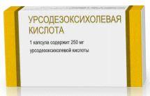 Урсодезоксихолевая кислота, 250 мг, капсулы, 50шт. — купить в Белгороде, инструкция по применению, цены в аптеках, отзывы и аналоги. Производитель Обнинская химико-фармацевтическая компания