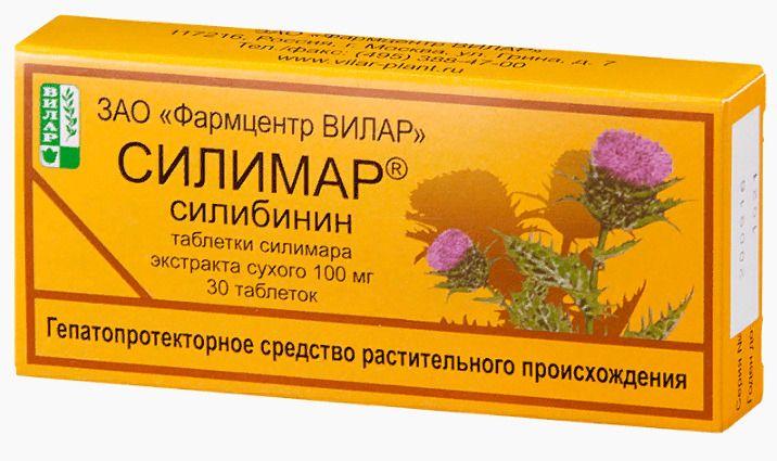 Силимар, 0.1 г, таблетки, 30 шт. — купить в Белгороде, инструкция по применению, цены в аптеках, отзывы и аналоги. Производитель Фармцентр ВИЛАР