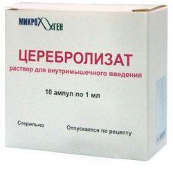 Церебролизат, раствор для внутримышечного введения, 1 мл, 10 шт.