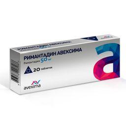 Римантадин Авексима, 50 мг, таблетки, 20 шт.