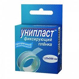 Унипласт пластырь фиксирующий, 1.25х500 см, пластырь медицинский, на основе медицинской пленки, 1 шт.