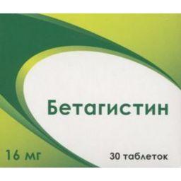 Бетагистин, 16 мг, таблетки, 30 шт.