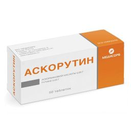 Аскорутин, 50 мг+50 мг, таблетки, 50 шт.