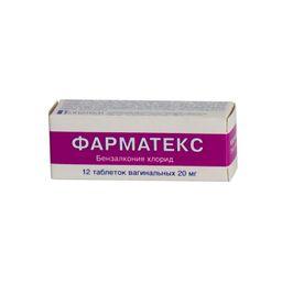 Фарматекс, 20 мг, таблетки вагинальные, 12 шт.