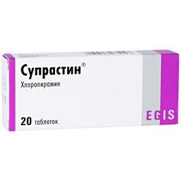 Супрастин, 25 мг, таблетки, 20 шт.