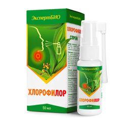 Хлорофилор, спрей для местного применения, 50 мл, 1 шт.
