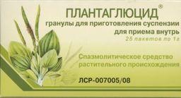 Плантаглюцид, гранулы для приготовления суспензии для приема внутрь, 1 г, 25 шт.