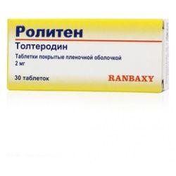 Ролитен, 2 мг, таблетки, покрытые пленочной оболочкой, 30 шт.