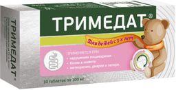 Тримедат, 100 мг, таблетки, 10 шт.