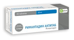 Римантадин Актитаб, 50 мг, таблетки, 20 шт.