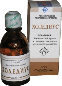 Холедиус, капли гомеопатические, 25 мл, 1 шт.