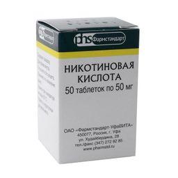 Никотиновая кислота, 50 мг, таблетки, 50 шт.