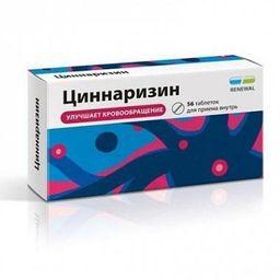 Циннаризин, 25 мг, таблетки, 56 шт.