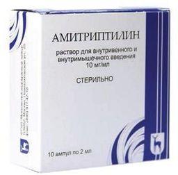 Амитриптилин, 10 мг/мл, раствор для внутривенного и внутримышечного введения, 2 мл, 10 шт.