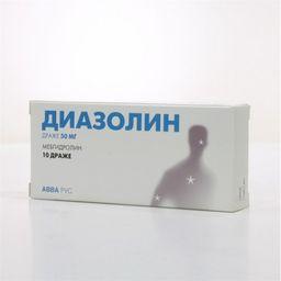 Диазолин, 50 мг, драже, 10 шт.