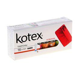 Kotex Super тампоны женские гигиенические, 16 шт.
