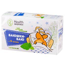 Баюшки-Баю чай детский, фильтр-пакеты, 1.5 г, 20 шт.