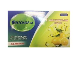 Фитолор-М, пастилки для рассасывания, со вкусом лимона, 18 шт.