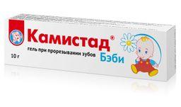 Камистад Бэби гель при прорезывании зубов, гель для местного применения, 10 мл, 1 шт.