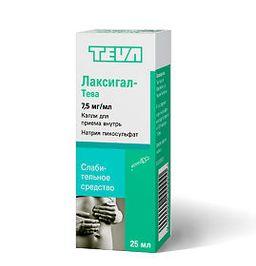 Лаксигал, 7.5 мг/мл, капли для приема внутрь, 25 мл, 1 шт.