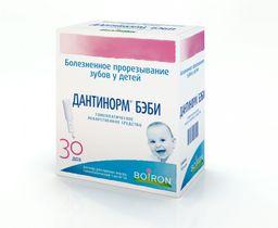 Дантинорм Бэби, раствор для приема внутрь гомеопатический, 1 мл, 30 шт.