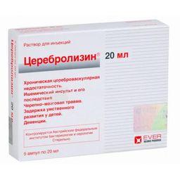 Церебролизин, раствор для инъекций, 20 мл, 5 шт.