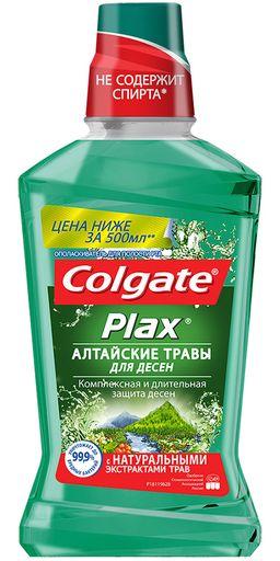 Colgate Plax Ополаскиватель для полости рта алтайские травы, раствор для полоскания полости рта, 250 мл, 1 шт.