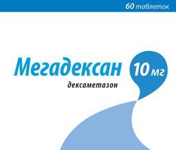 Мегадексан, 10 мг, таблетки, 60 шт.