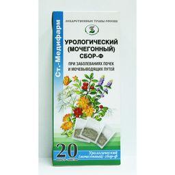 Урологический (мочегонный) сбор, сбор-порошок, 2 г, 20 шт.