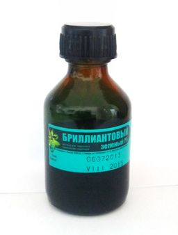 Бриллиантовый зеленый, 1%, раствор для наружного применения спиртовой, 25 мл, 1 шт.