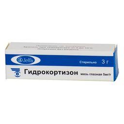 Гидрокортизон, 5 мг/г, мазь глазная, 3 г, 1 шт.