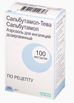 Сальбутамол-Тева, 100 мкг/доза, 200 доз, аэрозоль для ингаляций дозированный, 1 шт.