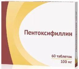 Пентоксифиллин, 100 мг, таблетки, покрытые кишечнорастворимой оболочкой, 60 шт.