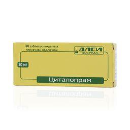 Циталопрам, 20 мг, таблетки, покрытые пленочной оболочкой, 30 шт.