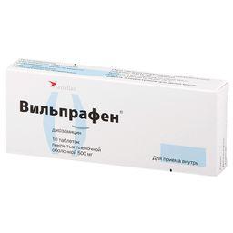 Вильпрафен, 500 мг, таблетки, покрытые пленочной оболочкой, 10 шт.