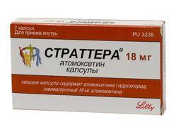 Страттера, 18 мг, капсулы, 7 шт.