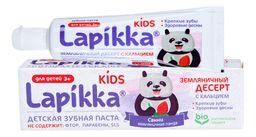 Lapikka Kids Зубная паста Земляничный десерт с кальцием, без фтора, паста зубная, 45 г, 1 шт.