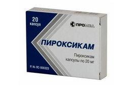Пироксикам, 20 мг, капсулы, 20 шт.