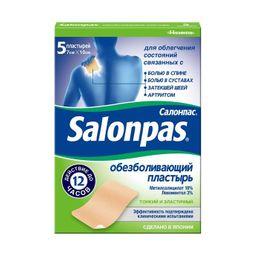 Salonpas пластырь обезболивающий, 7 х 10 см, пластырь медицинский, 5 шт.
