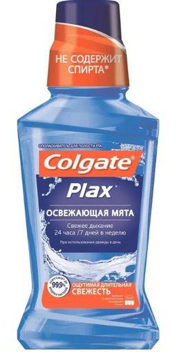 Colgate Plax Ополаскиватель для полости рта освежающая мята, раствор для обработки полости рта, 250 мл, 1 шт.