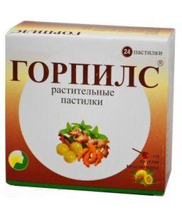 Горпилс растительные пастилки, пастилки, медово-лимонные(й), 24 шт.