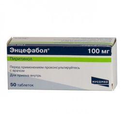 Энцефабол, 100 мг, таблетки, покрытые оболочкой, 50 шт.