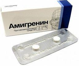 Амигренин, 50 мг, таблетки, покрытые пленочной оболочкой, 2 шт.