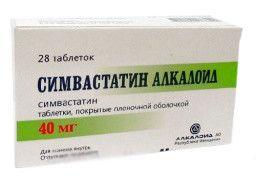 Симвастатин Алкалоид, 40 мг, таблетки, покрытые пленочной оболочкой, 28 шт.