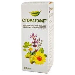 Стоматофит, экстракт жидкий, 100 мл, 1 шт.