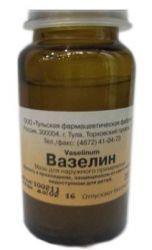 Вазелин, мазь для наружного применения, 25 г, 1 шт.