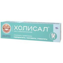 Холисал, гель стоматологический, 15 г, 1 шт.