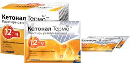 Кетонал Термо пластырь разогревающий, 100 ммх133 мм, пластырь медицинский, 10 шт.