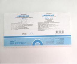 Диклофенак-АКОС, 25 мг/мл, раствор для внутримышечного введения, 3 мл, 10 шт.